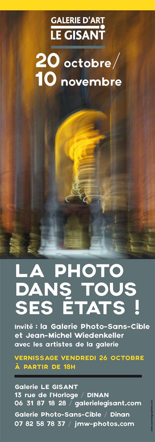 photographie Photo-sans-cible galerie le gisant dinan jean-michel wiedenkeller