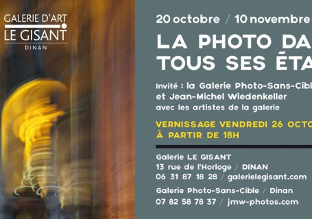 invitation photo-sans-cible à la galerie le gisant